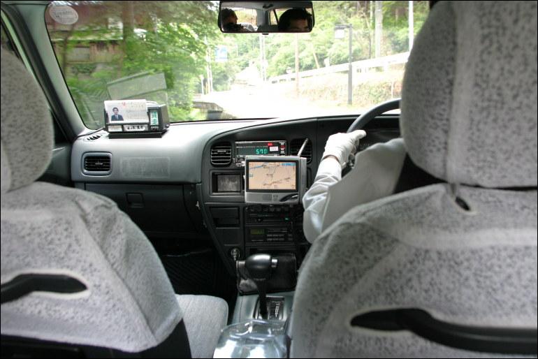 taxi nawigacja - Paul Vlaar - CC: Wikimedia Commons
