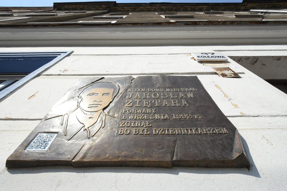 tablica Jarosław Ziętara - Wojciech Wardejn