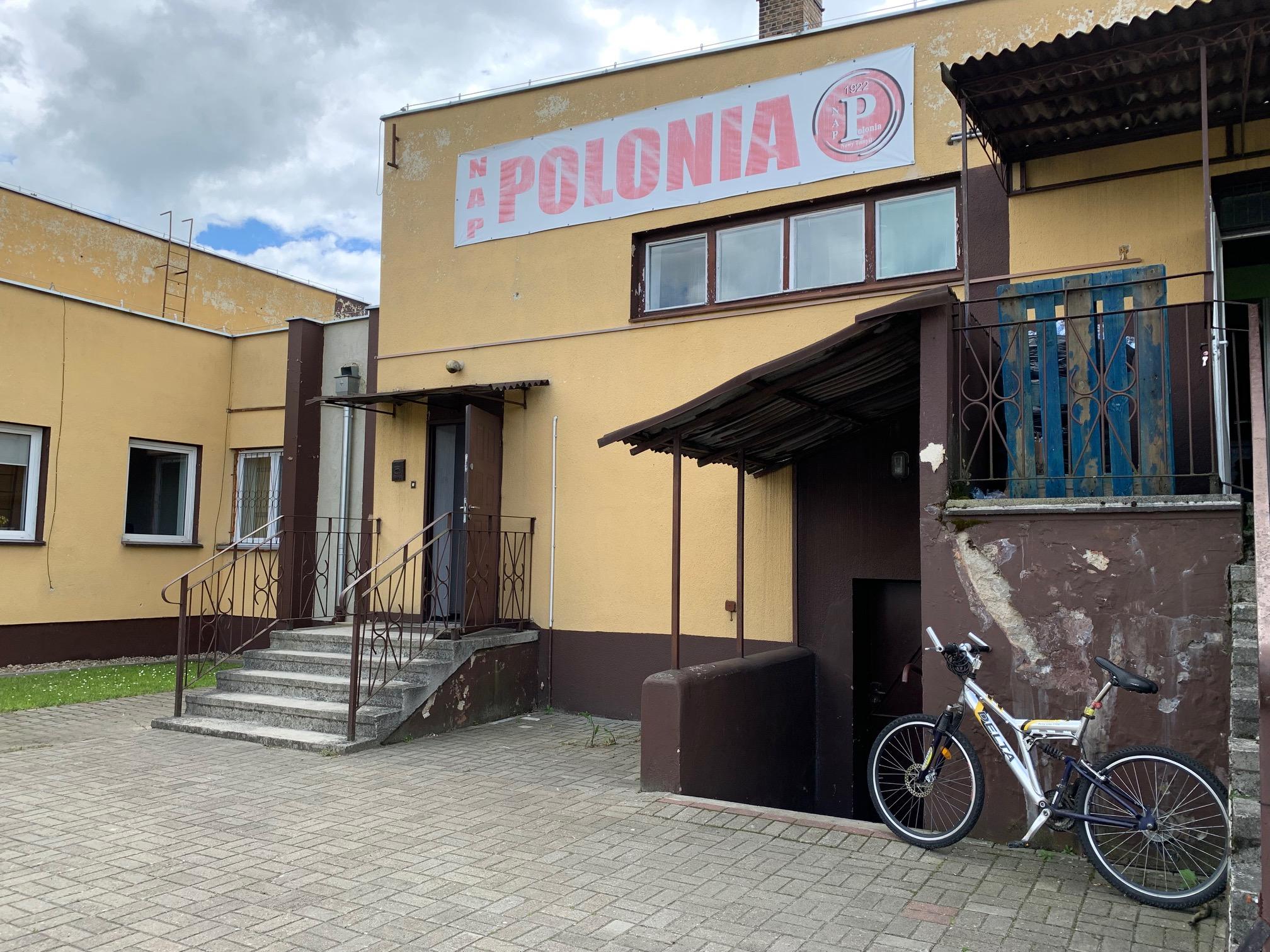 Nowotomyska Akademia Piłkarska Polonia - Kacper Witt